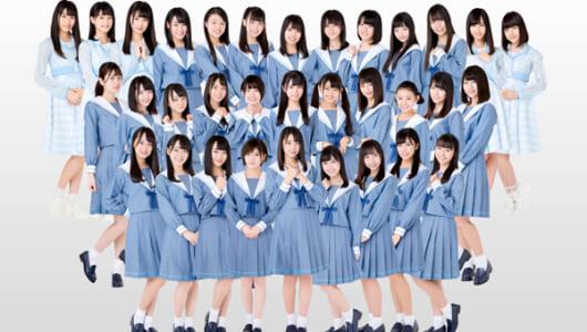 STU48「陸上公演~出航準備中!~」ファミ劇で12・25独占生中継