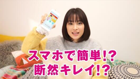 YouTuber・広瀬すずが年賀状作りに挑戦