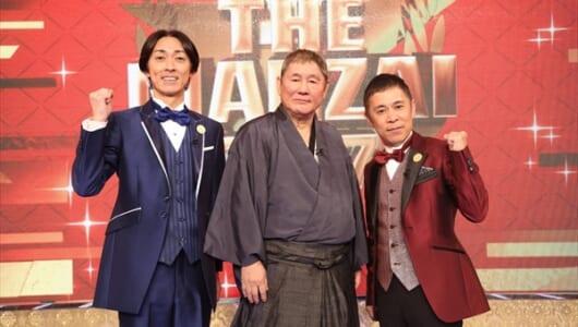漫才の祭典『THE MANZAI 2018』12・9放送決定