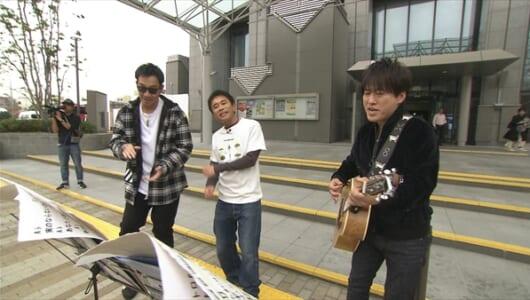 浜田雅功&コブクロがゲリラライブであの名曲を大熱唱!『ごぶごぶ』11・27放送