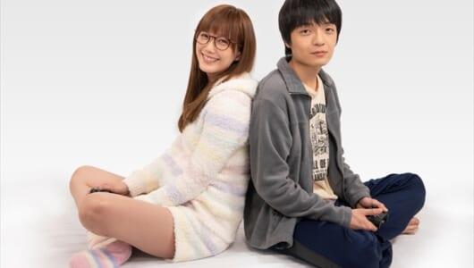 本田翼&岡山天音 W主演『ゆうべはお楽しみでしたね』ドラマ化決定