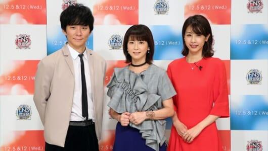 『FNS歌謡祭』IZ*ONE、EXILE、欅坂46ら第2弾出演者50組発表