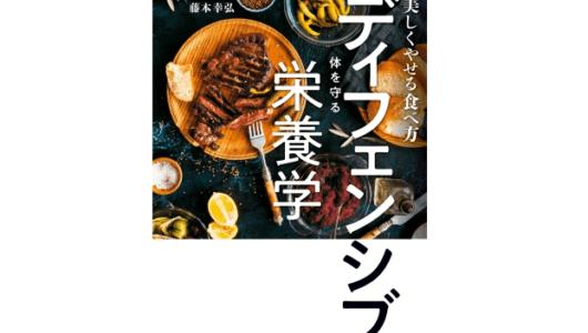 日本人は白色野菜がお好き――日本人が年間もっとも食べる野菜第1位は?