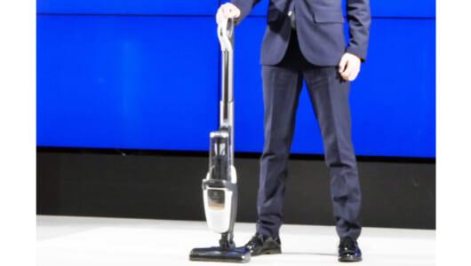 「重心の位置が変えられる」のが画期的! スウェーデン発「男性向けコードレス掃除機」の衝撃