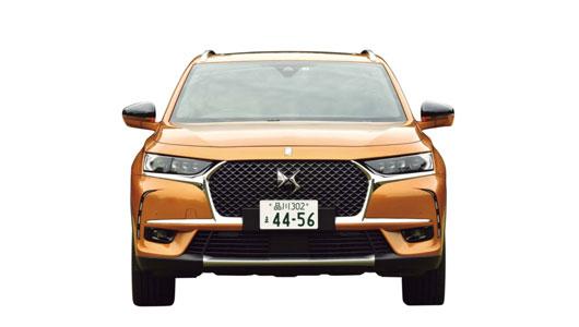 「1000万円級の高級車に感じられる」DS7 クロスバックの本質はインテリアにあり