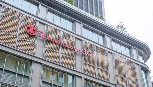 日本橋で朝活&夜活!話題の新名所「日本橋高島屋 新館」で素通りできない店