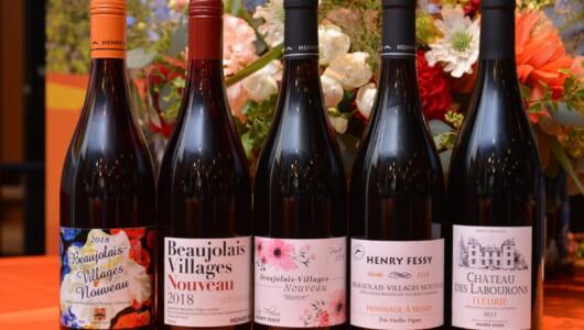 今年は特にウマいらしい…ボージョレ解禁!いま飲むべきはこの「名門ワイン」