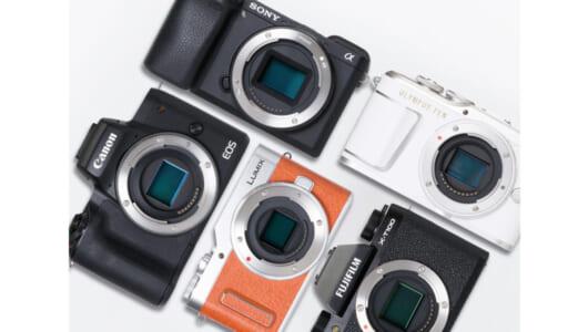 【保存版】人気ミラーレスカメラを徹底比較! 各社独自の「機能」を簡単解説【機能編】
