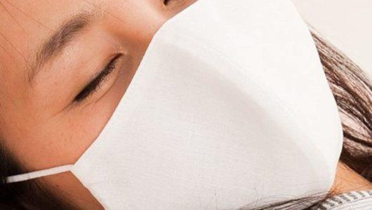 旅行中の乾燥対策に準備しておきたい! 睡眠時に付けて寝たい「マスク」5選