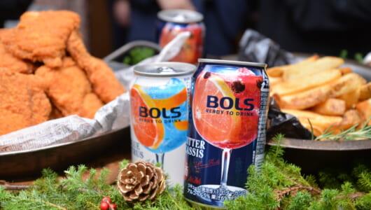 カクテル入門の最強ブランド「ボルス」ーーファミマ限定「世界初の缶タイプ」で家飲み&パーティ需要に参戦