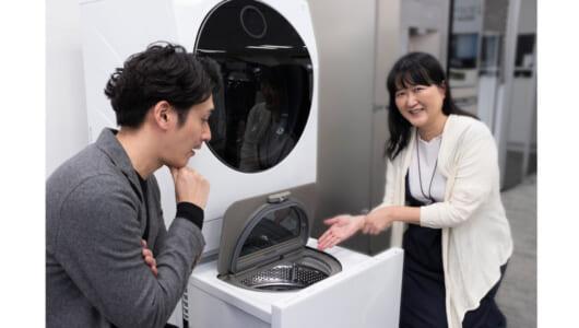 「洗濯あるある」は最新モデルが解決します! プロが語る「2つのドラム洗濯機」無限のメリット