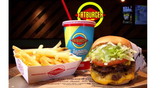 ハンバーガー探求家が今年食べた中で「ぶっちぎりの一番」と断言! 渋谷「FATBURGER」とは?