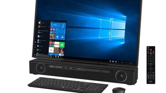プライベート空間を贅沢にしたい人に! 世界初の4Kチューナー内蔵PC「ESPRIMO FH-X/C3」登場!