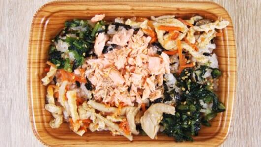"""大注目の健康食材""""スーパー大麦""""を使用!秋の味覚が詰まったファミマの新作「鮭ときのこのごはん」"""