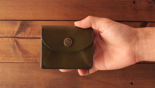 キャッシュレスな時代だから欲しい。ショップスタッフおすすめの「ミニ財布」