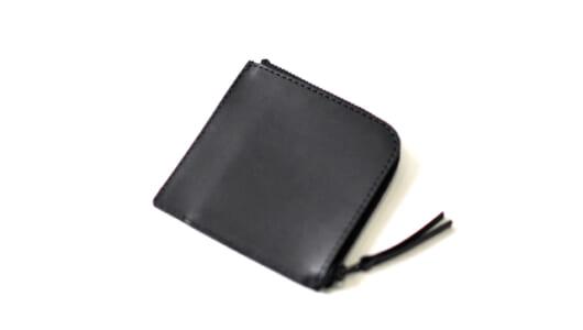 手ぶら派は必見。ショップスタッフに聞いた「こだわりのミニ財布」4選