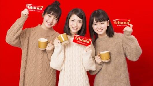 ガーナ3人娘・浜辺美波、山田杏奈、久間田琳加の迫真演技に監督「もう好きにして!」