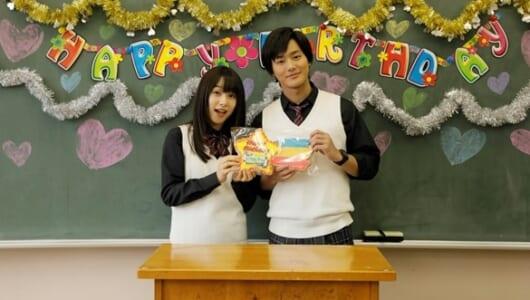 野村周平、桜井日奈子からの誕生日プレゼントに大感激「食べるのもったいない!」