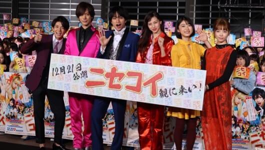 中島健人が中条あやみに愛ある喝&タライ落としで気合注入!映画「ニセコイ」スペシャルステージイベント