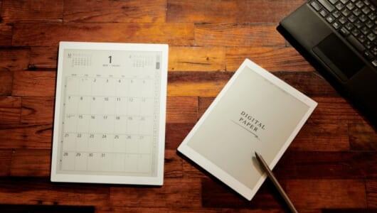 驚愕の軽さでアイデア無限大!!――富士通クライアントコンピューティングの手書きができるペーパーレスノート「電子ペーパー」を体験