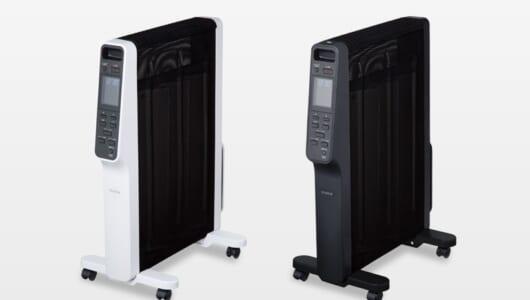 リビング・寝室のヒーターはどれがいい? 「選び方とおすすめモデル」を家電のプロが伝授!
