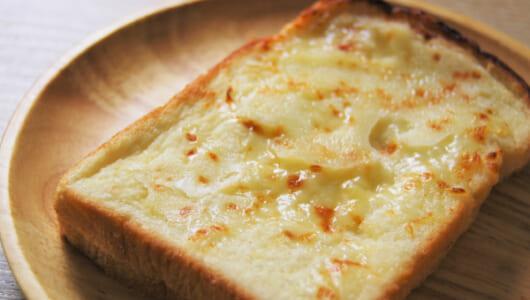 【テイクアウトめし】こんがり焼けたチーズが絶品! 手軽にサッと食べられるエクセルシオール カフェ「クロックムッシュ」