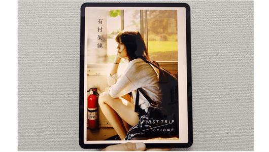 iPad ProとApple Booksで極める電子書籍体験! アプリ活用法からiPad Pro最適本の紹介まで総まとめ