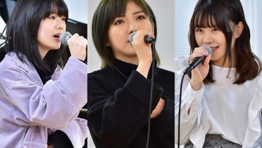 岡田奈々がトップ通過!僅差で小田えりな、立仙愛理「AKB48グループ歌唱力No.1決定戦」決勝進出者決定