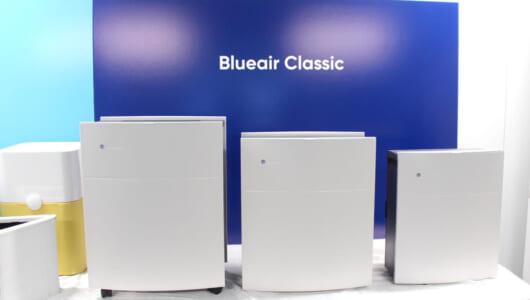 これは本気だしたな! 空気清浄機の世界企業ブルーエア「特異なニッポン」に向け、普及価格モデル投入