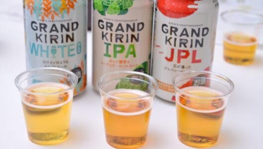 「クラフトビール人気」とホップの深い関係。ビール好きなら知っておきたい「ホップの話」