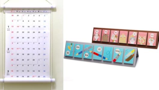 掛け軸式と付箋式が想定外に便利!新発想の2019年カレンダー