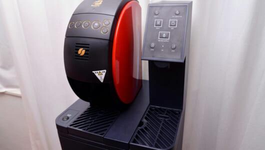 トップ同士の最強タッグが実現! 水サーバーにコーヒーマシンが合体した「AQUA WITH」のシンプルな楽しさ