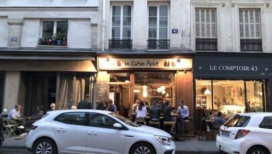 日本人の10倍人生を謳歌している!? フランス人が楽しむ暮らしの中のワイン
