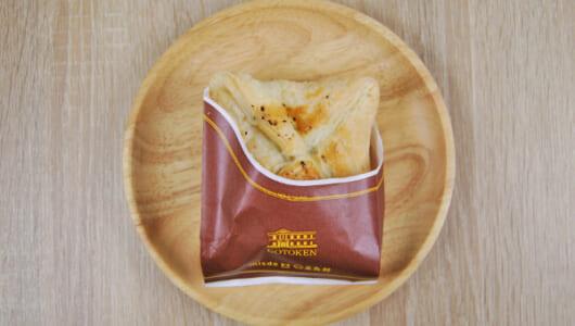 【テイクアウトめし】銘店のビーフシチューをリアルに再現!? ミスタードーナツのコラボレーションメニュー「ホット・セイボリーパイ ビーフシチュー」