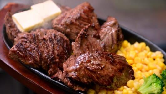 """「肉の村山」の""""いい肉の日""""のコスパがヤバい! 希少部位400gステーキが1000円"""