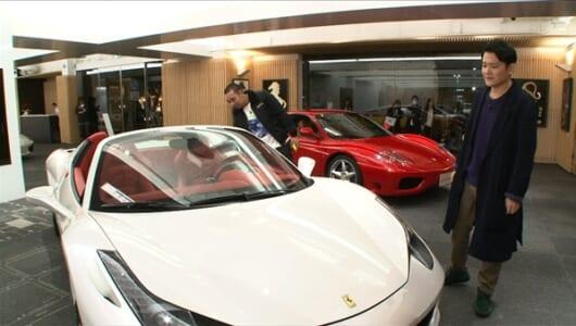 『テレビ千鳥』でノブが超高級外車を購入!?「この番組にかけてるんよ~」