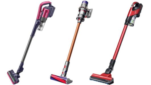 「掃除機における正義」を実感したモデルって? 2018年、あらゆる製品を試したプロが選ぶ「スティッククリーナーBEST3」