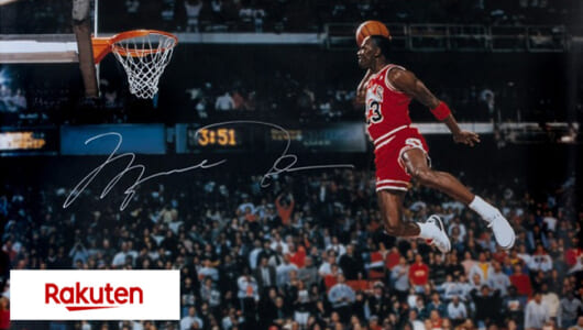 NBAの歴史を代表する2人のレジェンド【ジョーダン&コービー】の伝説が甦る貴重な逸品を見逃すな!