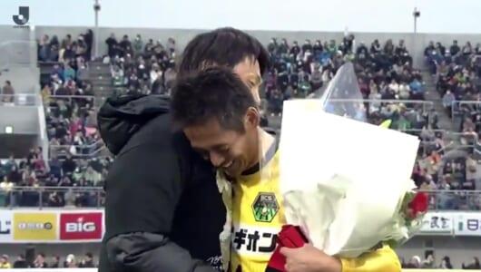 元日本代表GK川口能活が現役引退……楢崎正剛による花束贈呈が胸アツすぎる