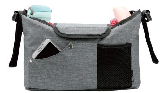 赤ちゃんとの外出、少しでも荷物を減らしたい人のための「ベビーカー用バッグ」のオススメたち