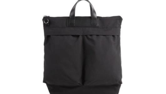 「ビジネスバッグ」でもおしゃれを。ファッションのプロが薦めるとっておき4選