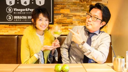 「究極のレモンサワー」ついに完成!「飲みカワ」アイドル 中村静香との「激アツ試飲会」で選ばれたのがコレ
