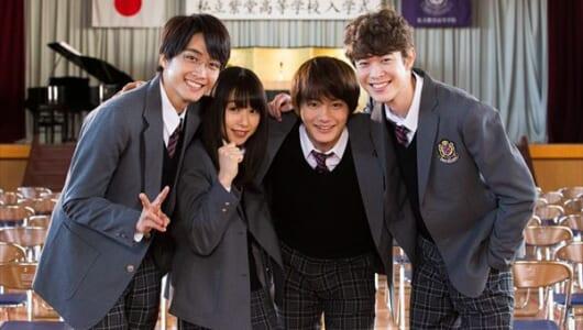 野村周平、15歳の高校生役に「まだイケる」『僕の初恋をキミに捧ぐ』クランクイン