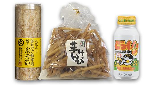 海も山も「美味しい」と「懐かしい」の宝庫!――高知県のご当地グルメ3選