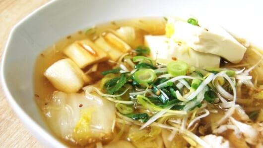ダイエット中にも最適!150kcal以下の「1/2日分の野菜! ねぎ鍋(そばつゆ仕立て)」がセブンに登場