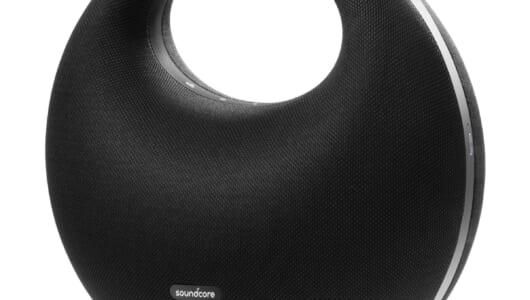 """""""美曲線""""に魅せられる! ハイレゾ対応防水Bluetoothスピーカー「Soundcore Mode Zero」"""