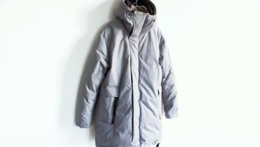 地味な冬コーデに。「黒以外のダウンジャケット」5選