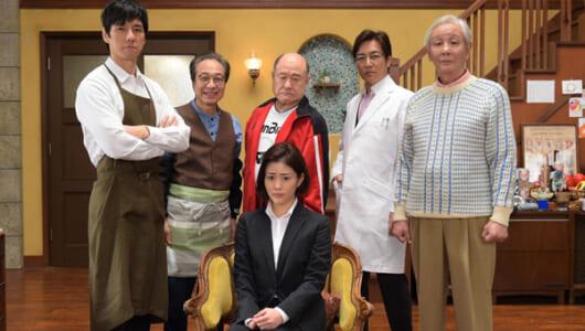 WANIMAが高畑充希主演『メゾン・ド・ポリス』主題歌を書き下ろし!