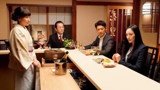 仲間由紀恵『相棒』元日SPで産休明け初ドラマ「大変光栄に思いました」