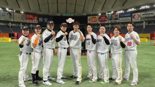 """侍オールスターが集結!とんねるず・石橋貴明と""""リアル野球BAN""""で対決"""